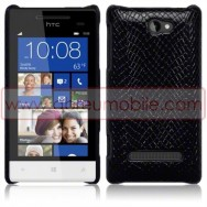 "Hard Back Synthetic Leather PU Case Cover ""Snake"" For HTC WINDOWS PHONE 8S BLACK + SCREEN PROTECTOR FILM"